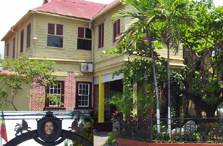 Jamaica: Bob Marley Museum