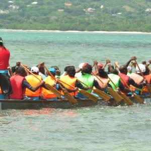 Trinidad & Tobago: Dragon Boat Festival